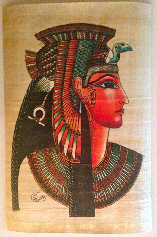 Egyptian Papyrus Paint...
